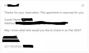 シンガポールairbnbでホストとの会話