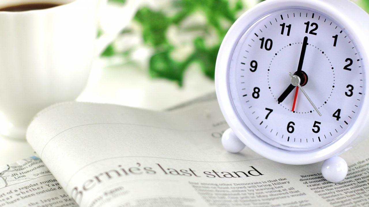 出社時間遅い会社のメリット