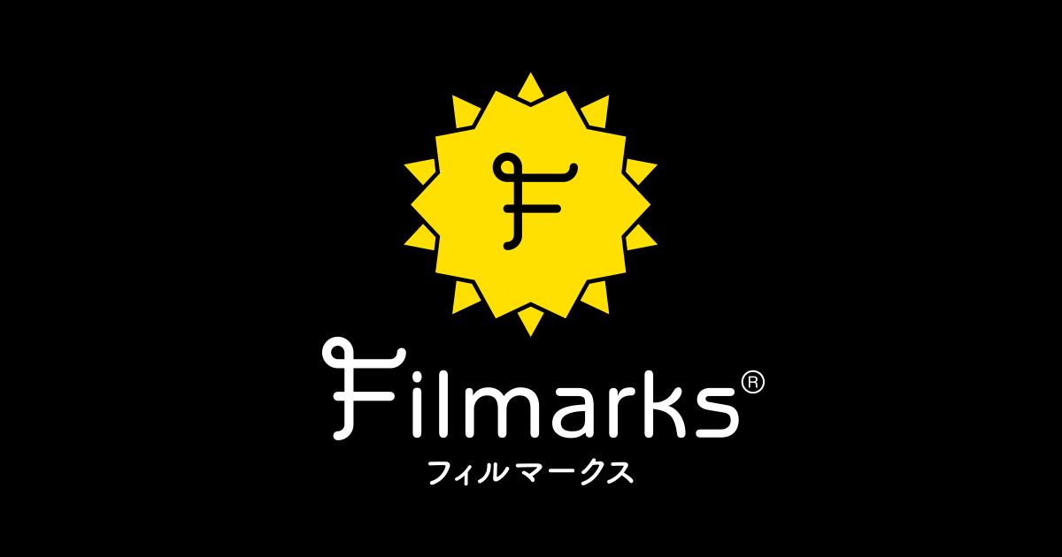 Filmarksとは